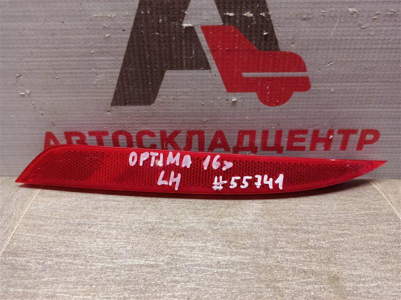 Отражатель (катафот) задний Kia Optima (2015-2020) 2015 левый