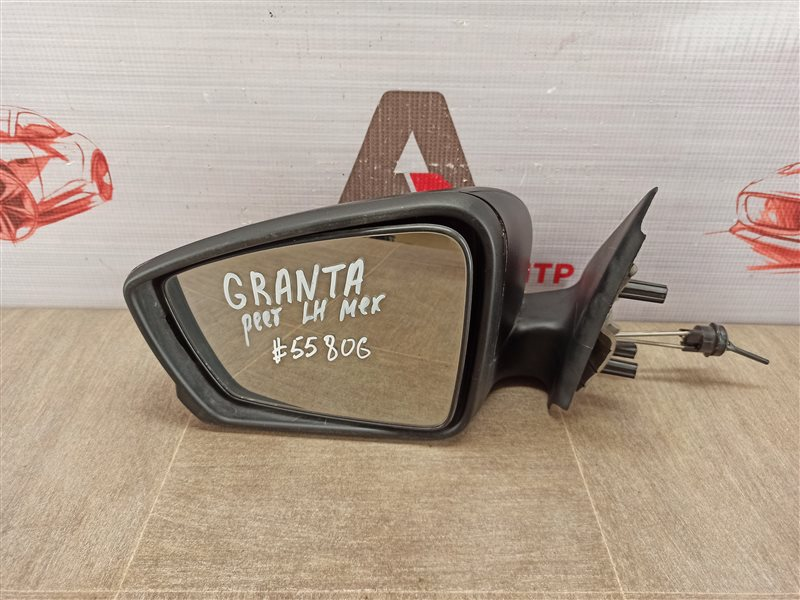Зеркало левое Lada Granta 2013
