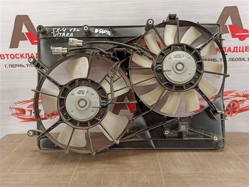 Диффузор радиатора охлаждения - в сборе Suzuki Sx-4 (2013-Н.в.)