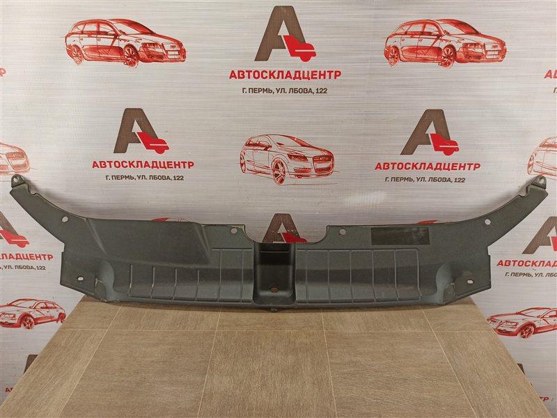 Пыльник бампера переднего верхний Audi Q5 (2008-2017) 2008