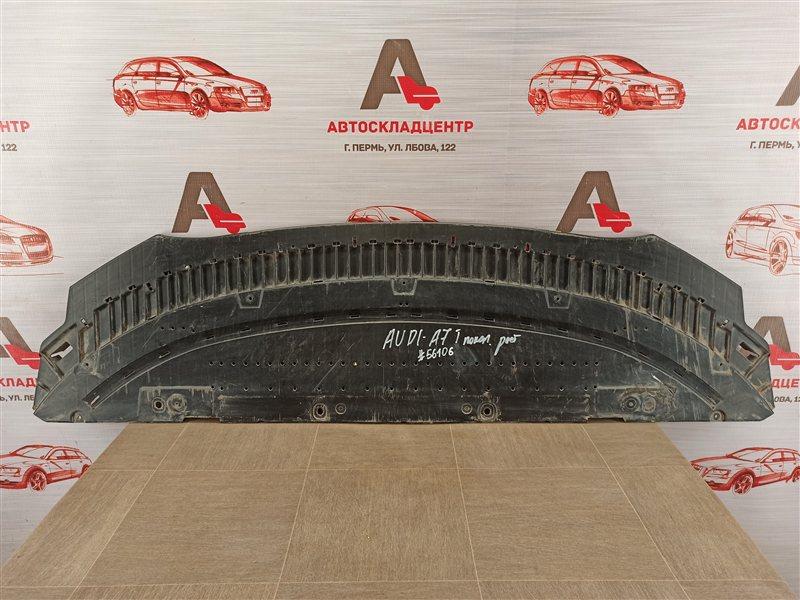 Пыльник бампера переднего нижний Audi A7 (2010-2018) 2014