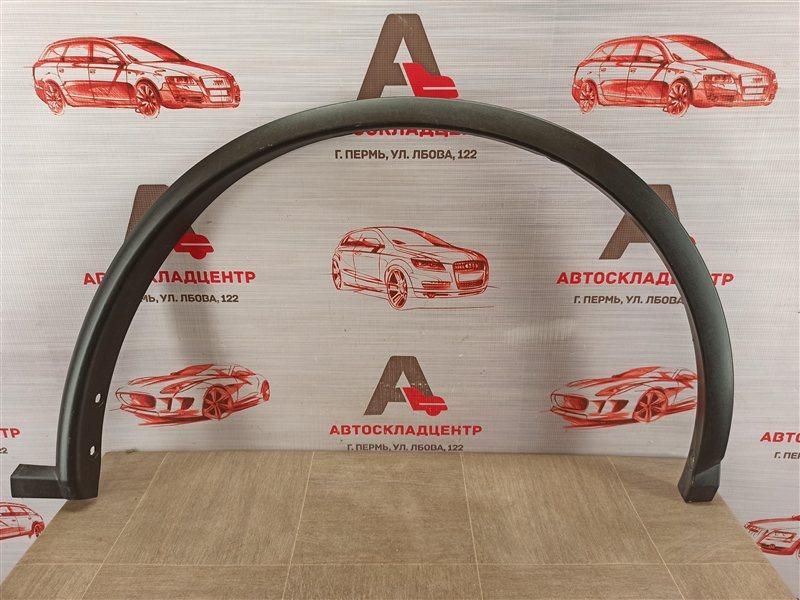 Накладка ( расширитель ) арки крыла - перед справа Nissan Murano (2016-Н.в.)