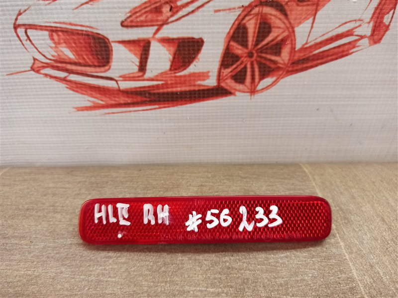 Отражатель (катафот) задний Toyota Highlander (Xu40) 2010-2013 правый