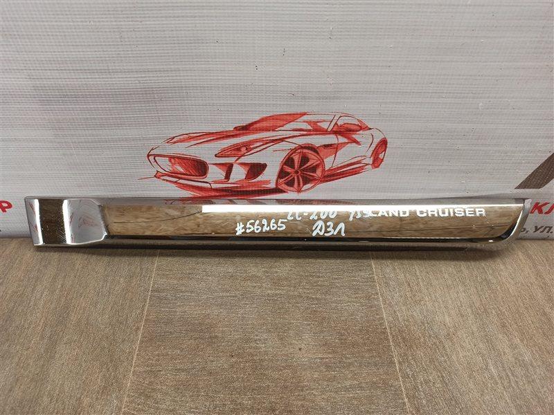 Молдинг двери задней левой Toyota Land Cruiser 200 (2007-Н.в.) 2015