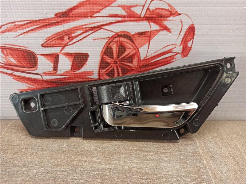 Ручка двери внутренняя Lifan X60 (2012-Н.в.) левая