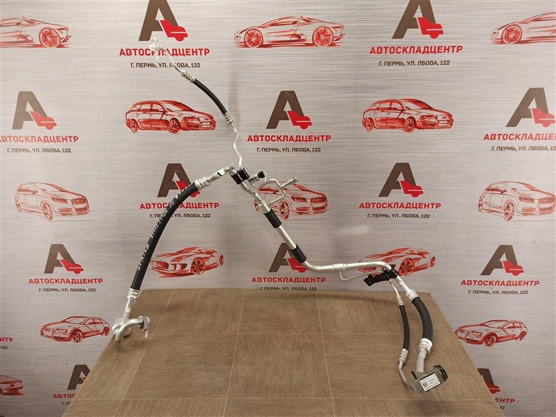 Трубка кондиционера Kia Sportage (2016-Н.в.)