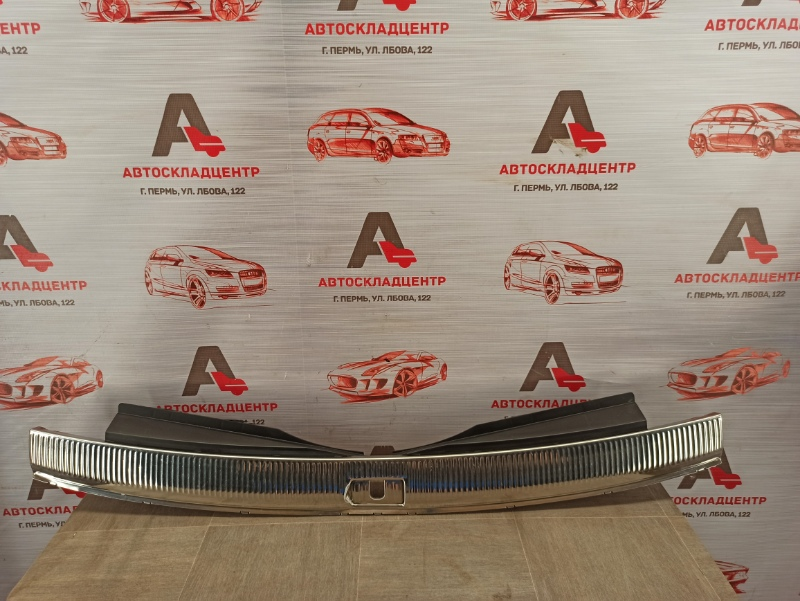 Накладка порога кузова - проем двери багажника Audi Q7 (2005-2015) нижняя
