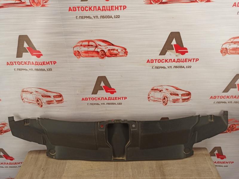 Пыльник бампера переднего верхний Audi A6 (C7) 2010-2018 A6 (C7) 2010-2018 2010