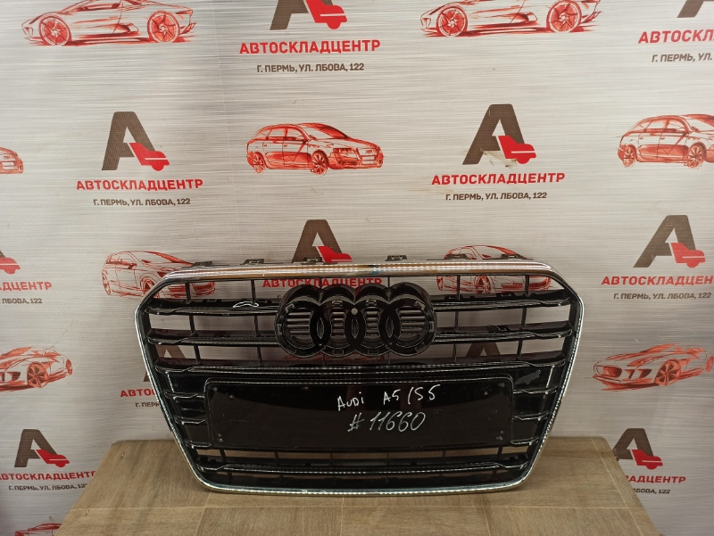 Решетка радиатора Audi A5 (2007-2017) 2012