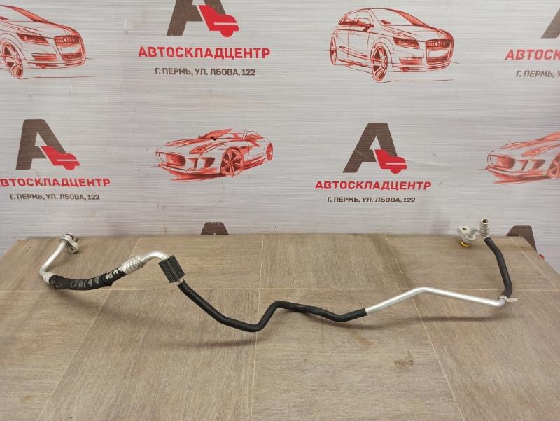 Трубка кондиционера Audi A6 (C7) 2010-2018 A6 (C7) 2010-2018