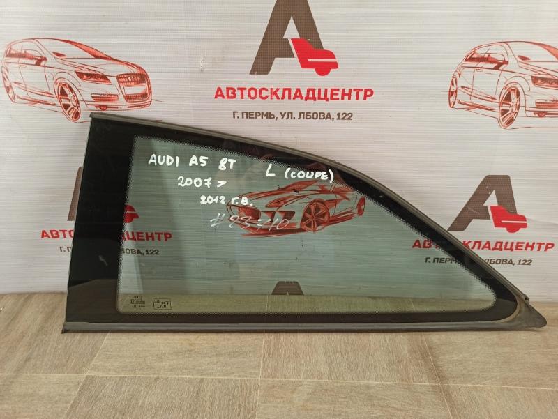 Стекло кузова боковое Audi A5 (2007-2017) заднее левое