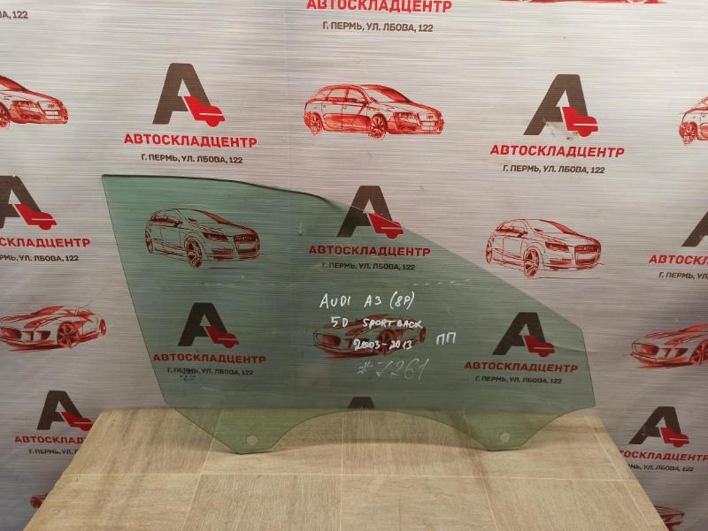 Стекло двери передней правой Audi A3 (2003-2013)