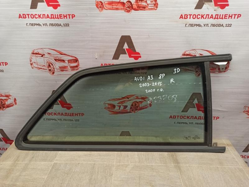 Стекло кузова боковое Audi A3 (2003-2013) заднее правое