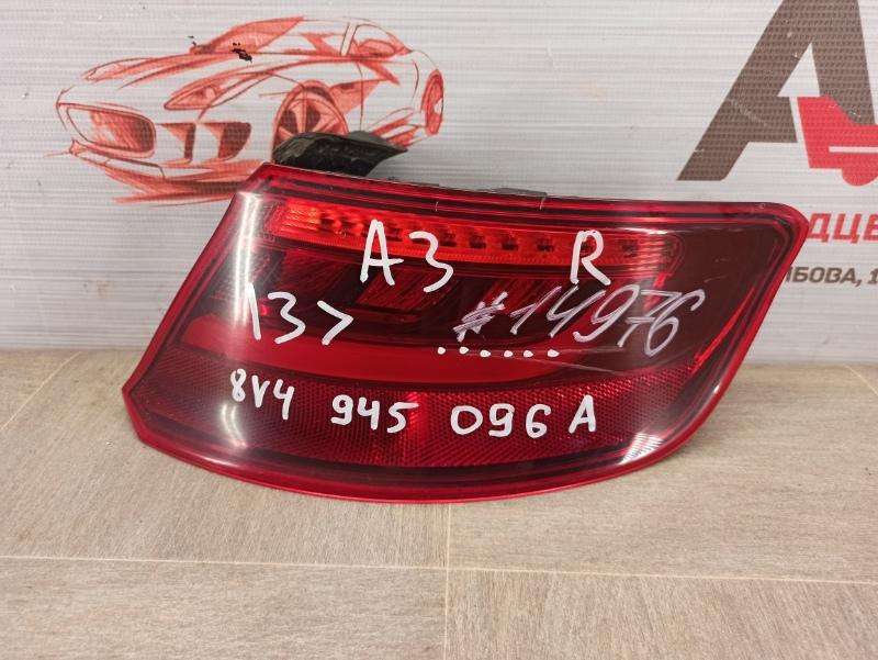Фонарь правый Audi A3 (2012-Н.в.) 2012