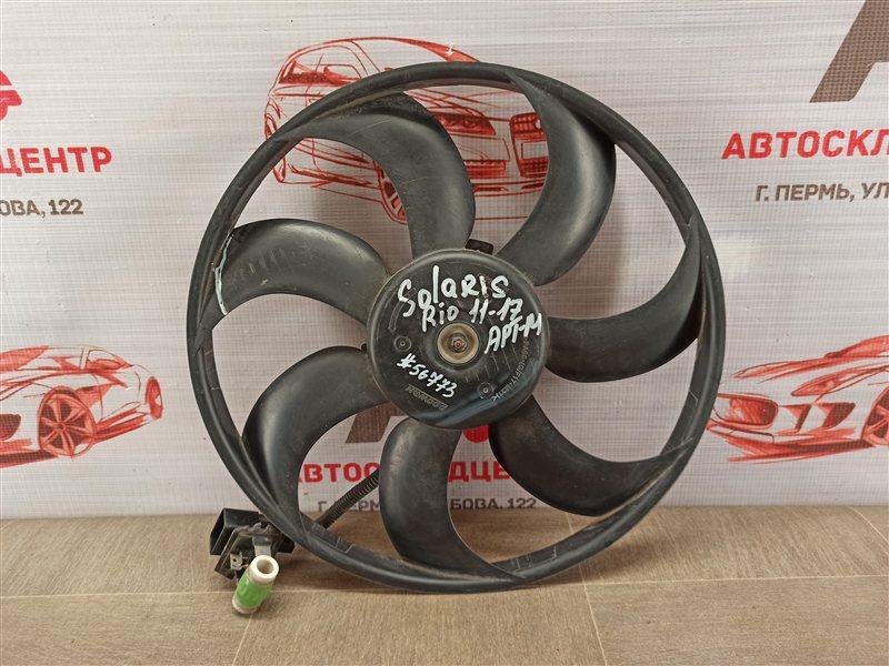 Вентилятор радиатора охлаждения - крыльчатка с мотором Hyundai Solaris (2010-2017)