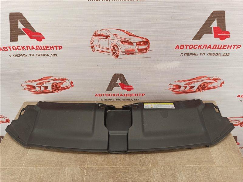 Пыльник бампера переднего верхний Audi A7 (2010-2018) 2010