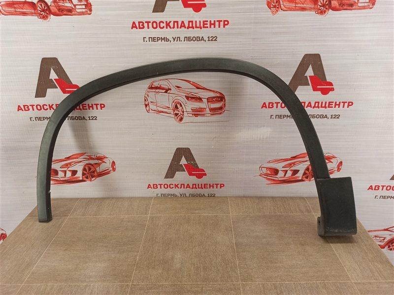 Накладка ( расширитель ) арки крыла - перед слева Volkswagen Tiguan (2007-2017)