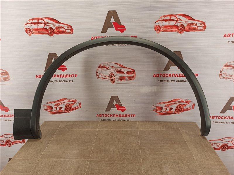 Накладка ( расширитель ) арки крыла - перед слева Volkswagen Touareg (2010 - 2018)