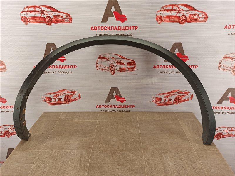 Накладка ( расширитель ) арки крыла - сзади справа Volkswagen Touareg (2010 - 2018)