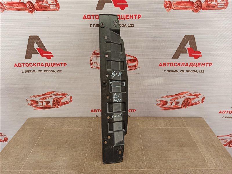 Пыльник бампера переднего нижний Hyundai Solaris (2010-2017)