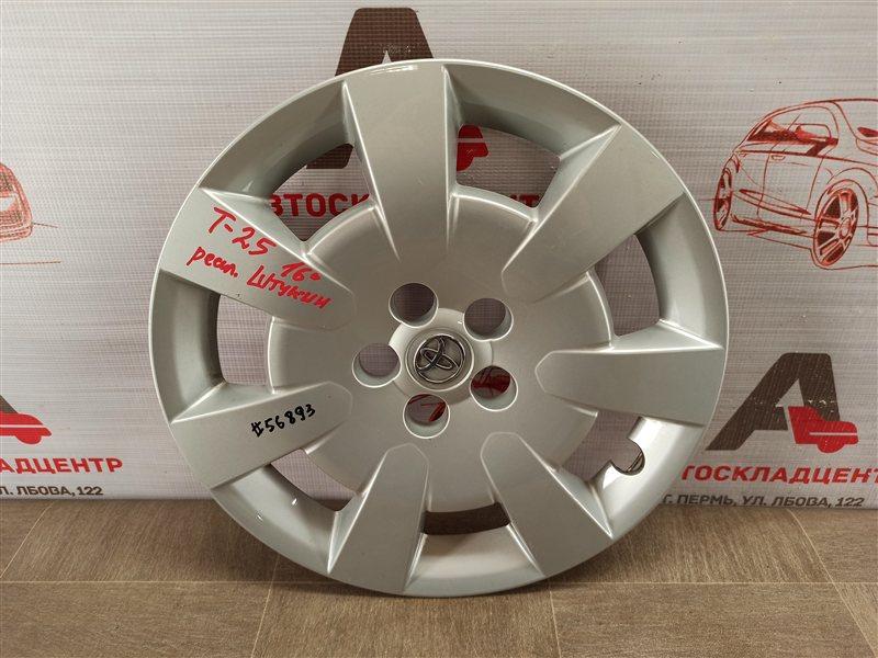 Колпак колесного диска Toyota Avensis (T25_) 2003-2009