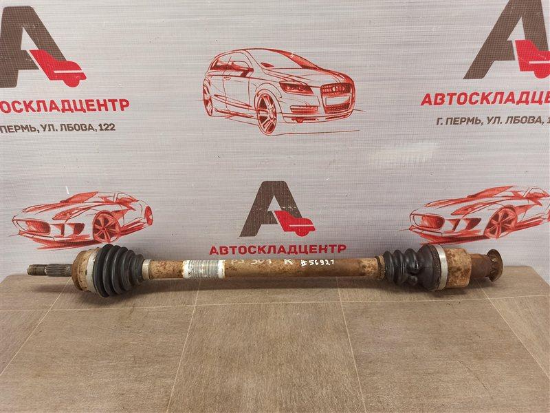 Привод колеса (шрус) Peugeot 301 (2012-2016) NFP (EC5) 1600CC 2013 правый