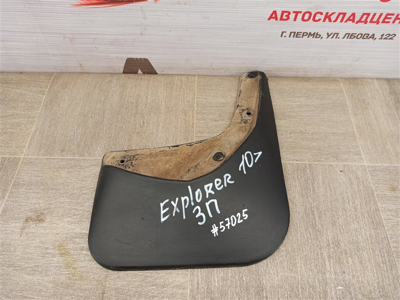 Брызговик задний правый Ford Explorer 2010 - Н.в.