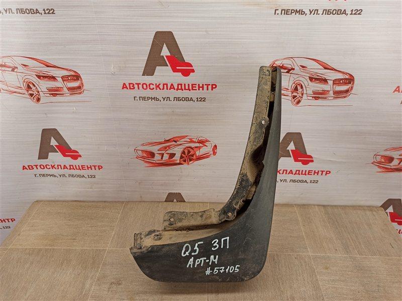 Брызговик задний правый Audi Q5 (2008-2017)