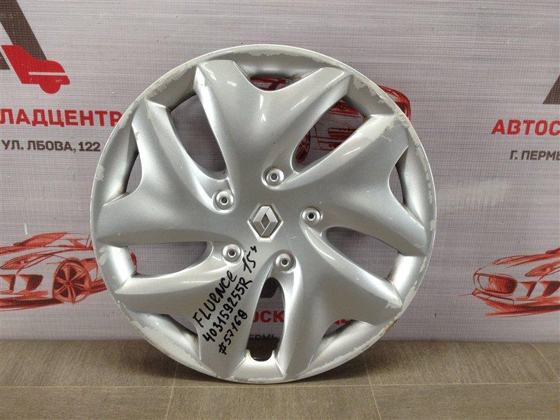 Колпак колесного диска Renault Fluence (2009-2017)