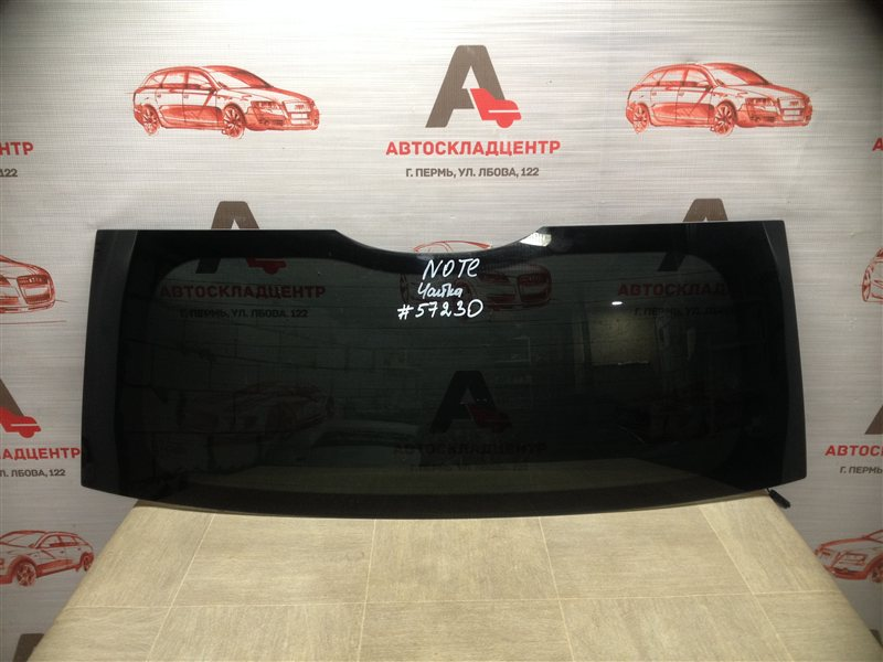 Стекло двери багажника Nissan Note (2005-2013)