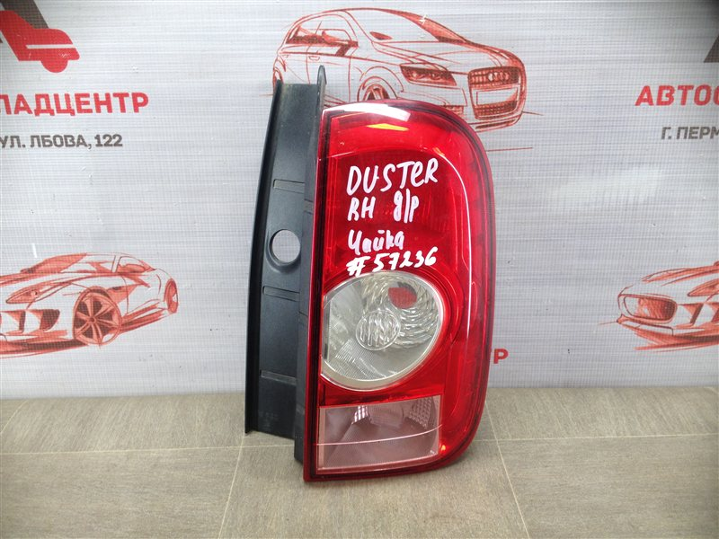 Фонарь правый Renault Duster (2010-Н.в.) 2010