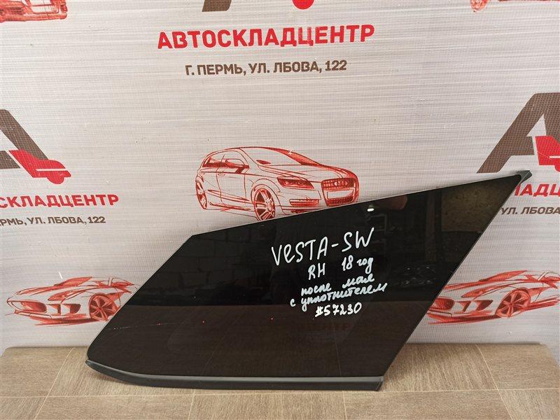 Стекло кузова боковое Lada Vesta правое