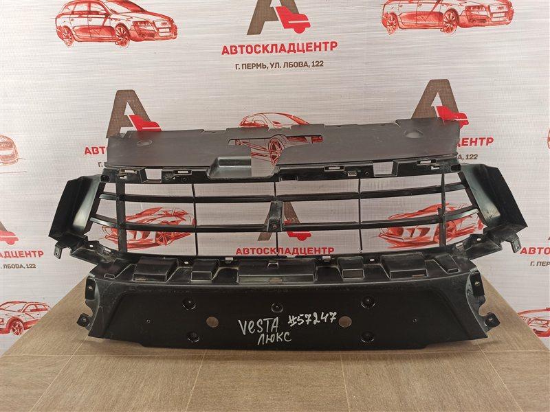 Решетка радиатора - каркас Lada Vesta