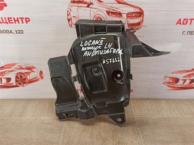 Защита моторного отсека - пыльник двс Renault Logan (2014-Н.в.) левая