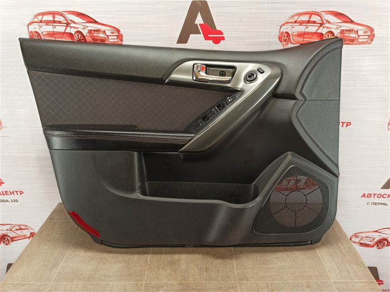 Обшивка двери передней левой Kia Cerato (2008-2013) G4FC (1600CC) 2012