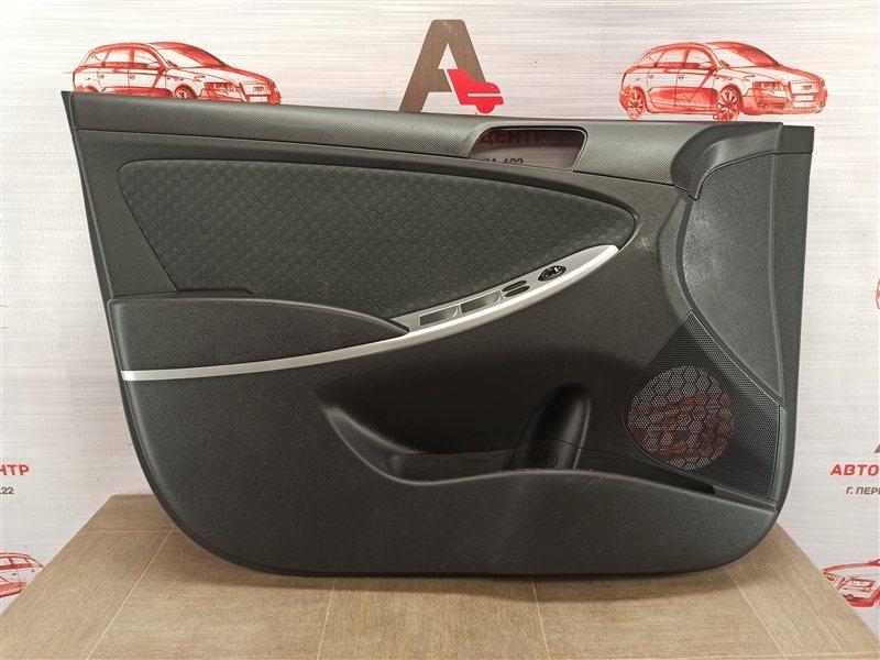 Обшивка двери передней левой Hyundai Solaris (2010-2017) G4FA (1400CC) 2013