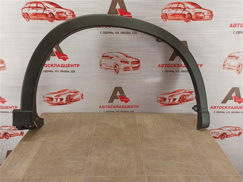 Накладка ( расширитель ) арки крыла - перед справа Mazda Cx-5 (2011-2017)