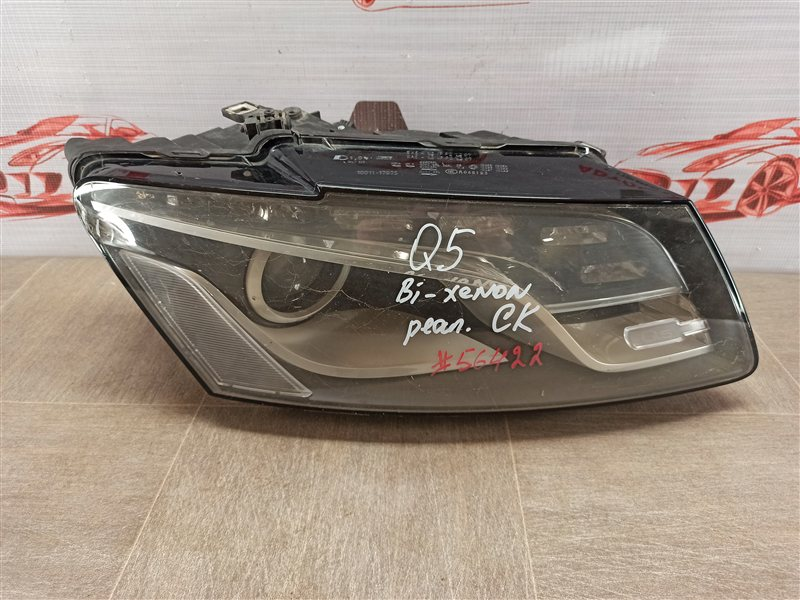 Фара правая Audi Q5 (2008-2017) 2008