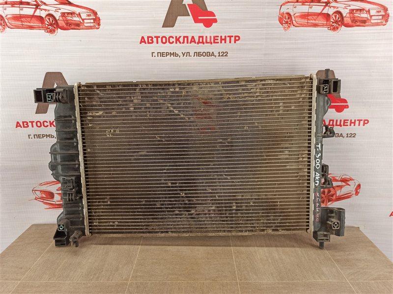 Радиатор охлаждения двигателя Chevrolet Aveo 2012-2015