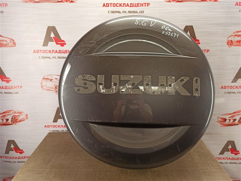 Колпак запасного колеса Suzuki Grand Vitara (2005-2017)