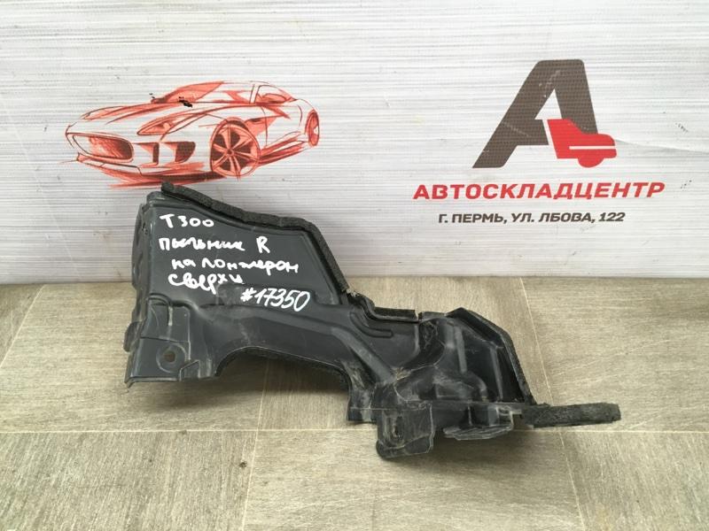 Защита моторного отсека - пыльник двс Chevrolet Aveo 2012-2015 правая