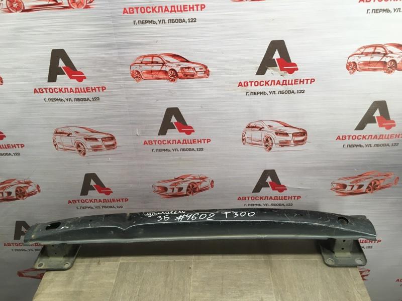 Усилитель бампера заднего Chevrolet Aveo 2012-2015