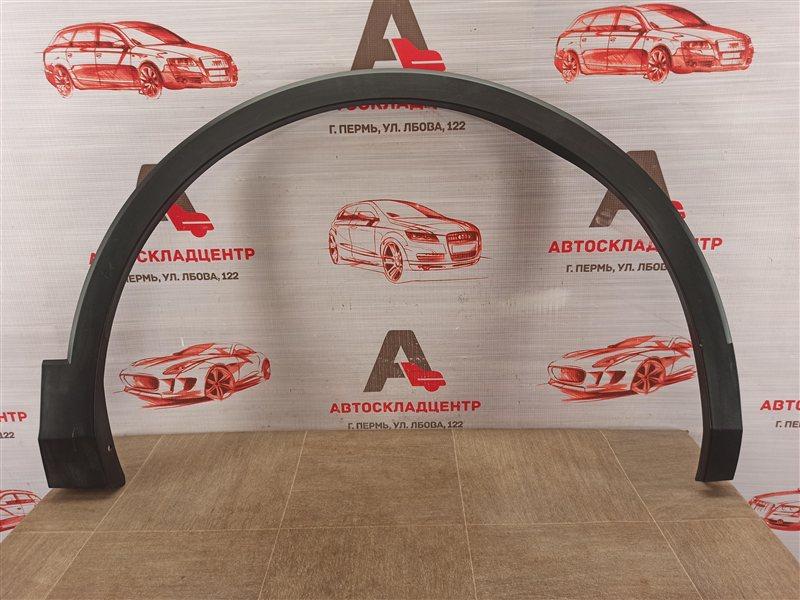 Накладка ( расширитель ) арки крыла - перед справа Volkswagen Tiguan (2017-Н.в.)