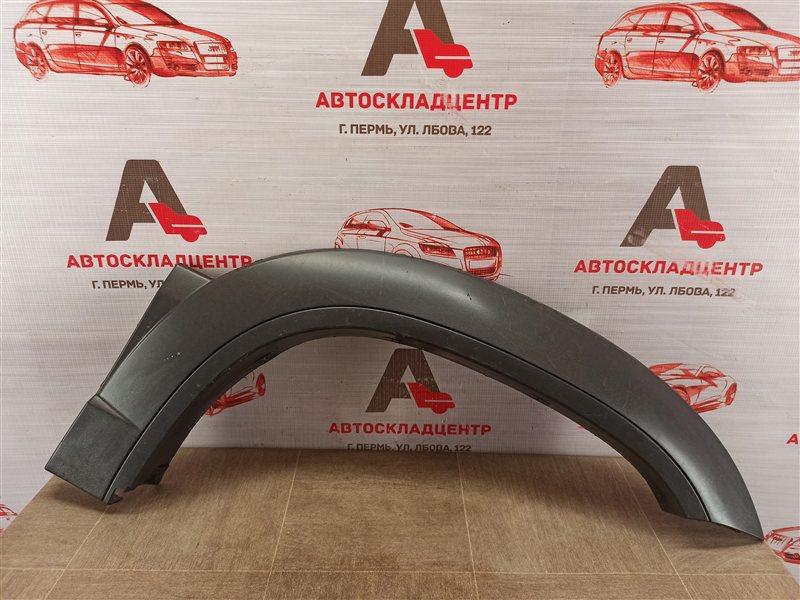 Накладка ( расширитель ) арки крыла - перед справа Chevrolet Niva 2009