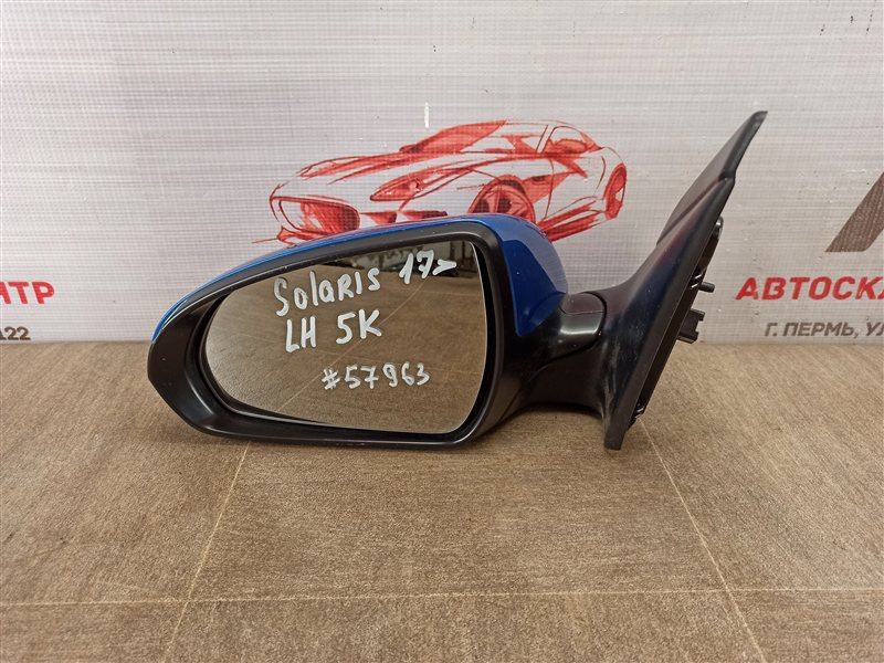 Зеркало левое Hyundai Solaris (2017-Н.в.)