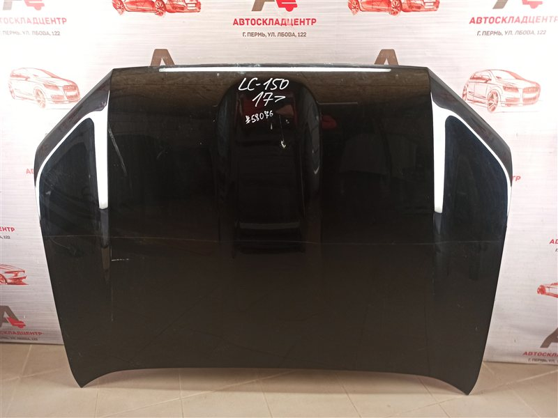 Капот Toyota Land Cruiser Prado 150 (2009-Н.в.) 2017