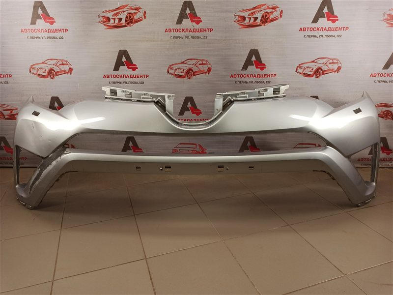 Бампер передний Toyota Rav-4 (Xa40) 2012-2019 2015