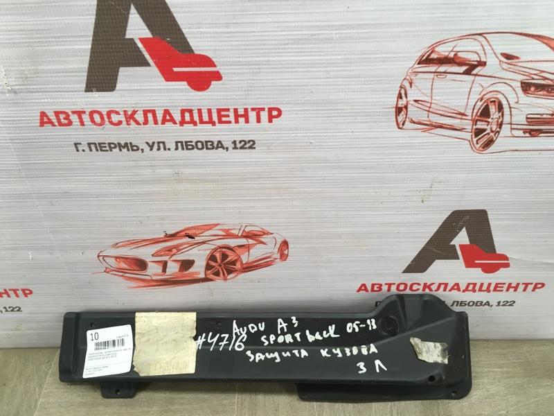 Защита днища - прочие элементы Skoda Octavia (2004-2013) задняя левая