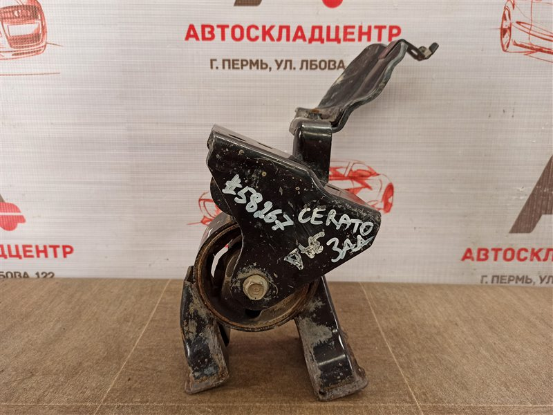 Подушка двс / кпп Kia Cerato (2008-2013) G4FC (1600CC) 2012 задняя нижняя