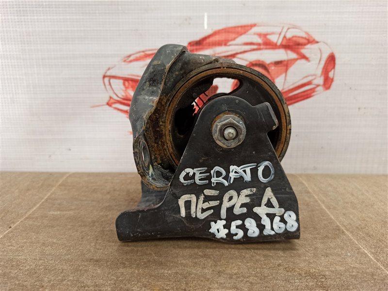 Подушка двс / кпп Kia Cerato (2008-2013) G4FC (1600CC) 2012 передняя нижняя